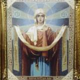 Manto de la Santísima Virgen