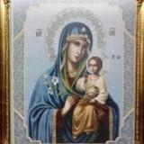 Santísima Virgen con Cristo