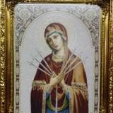 Virgen Maria de Las Siete Espadas