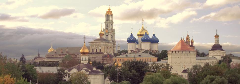 Monasterio de Sérgiy RádonezhskiyAqui en el año 1337 fundó su Skete el Reverendísimo Sérgiy Rádonezhskiy, uno de los santos milagrosos de Rusia